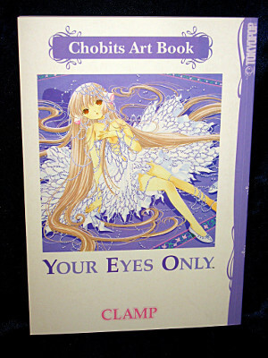 Chobits Art Book: Your Eyes Only