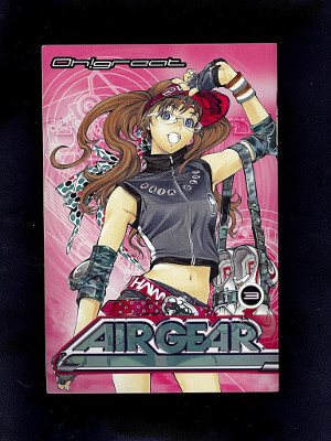 Air Gear Manga: Vol. 03, Battle in the Sky!