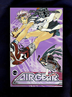 Air Gear Manga: Vol. 04, Skating on Thin Ice