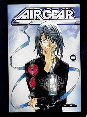 Air Gear Manga: Vol. 05, Lift Off!