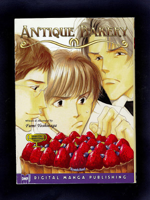 Antique Bakery Manga: Volume 1