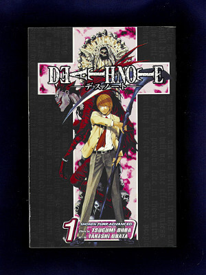 Death Note Manga: Vol. 01, Boredom (Used)