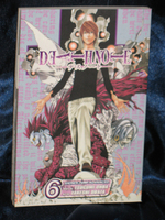 Death Note Manga: Vol. 06, Give-and-Take