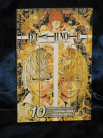 Death Note Manga: Vol. 10, Deletion