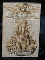 Death Note Manga: Vol. 12, Finis