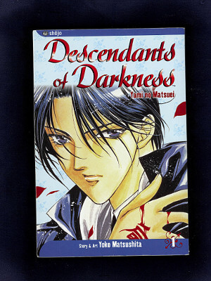 Descendants of Darkness Manga: Vol. 01, Two on the River's Edge