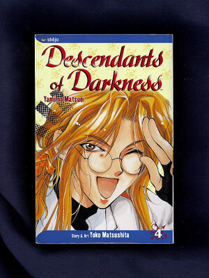 Descendants of Darkness Manga: Vol. 04