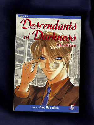 Descendants of Darkness Manga: Vol. 05
