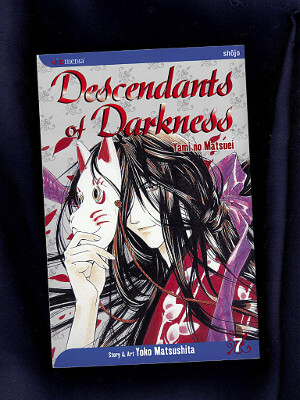 Descendants of Darkness Manga: Vol. 07