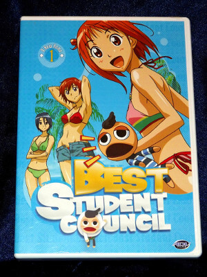 Best Student Council DVD: Vol. 01, A New Home