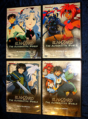 El-Hazard: The Alternative World DVD Set: Volumes 01-04, Complete Collection (Used)