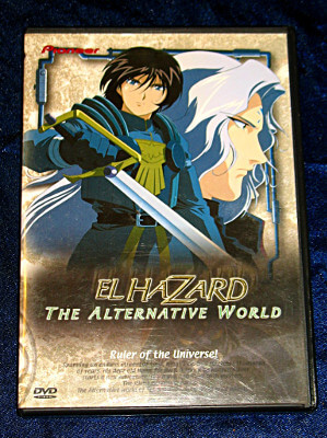 El-Hazard: The Alternative World DVD: Vol. 03, Ruler of the Universe! (Used)