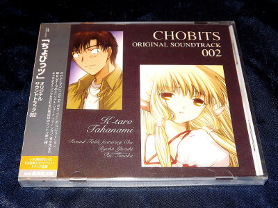 Chobits OST: Original Soundtrack 002 (OST2)