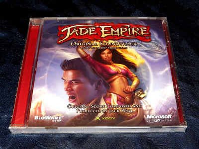 Jade Empire OST: Original Soundtrack from the Xbox Video Game