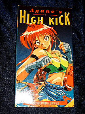 Ayane's High Kick VHS Tape: The Movie (Dubbed Anime)