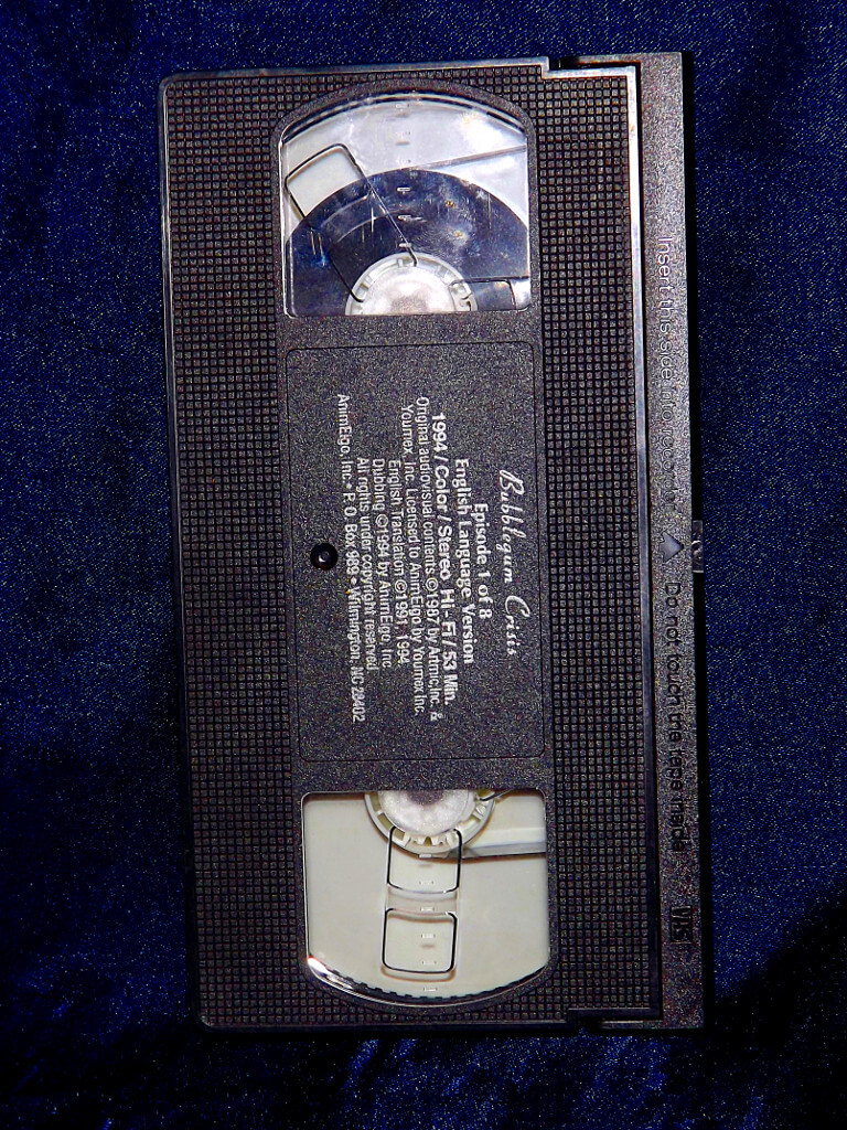 -=Chameleon's Den=- Bubblegum Crisis VHS Tape: Episode 1 ...