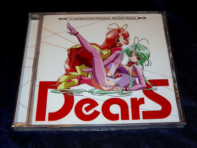 DearS OST: TV Animation Original Soundtrack