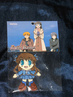 Fruits Basket Clothing Patch: 3