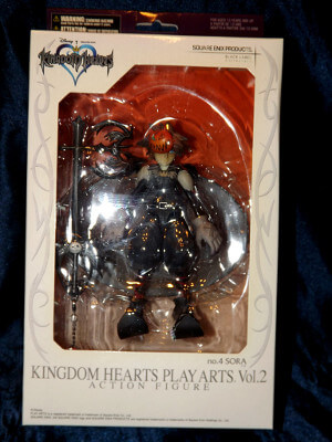 Kingdom Hearts Action Figure: Nightmare Sora, from Halloween Town