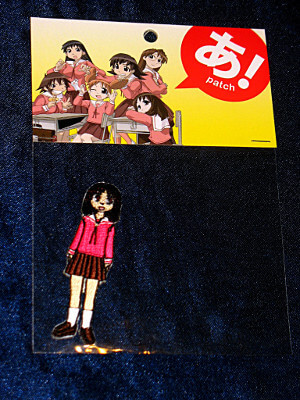 Azumanga Daioh Clothing Patch: 3