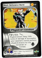 Dragon Ball Z CCG Game Card: Black Defensive Burst