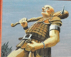 Magic the Gathering 4th Edition Card: Hill Giant