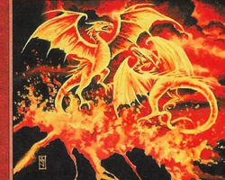 Magic the Gathering Anthologies Card: Volcanic Dragon from Mirage