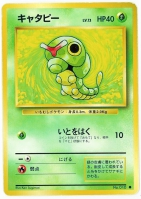 Pokemon TCG Card: Caterpie from Japanese Base