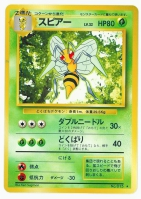 Pokemon TCG Card: Weedle Stage 2: Beedrill from Japanese Base