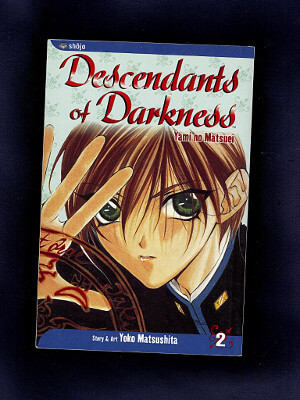 Descendants of Darkness Manga: Vol. 02, The Last Waltz