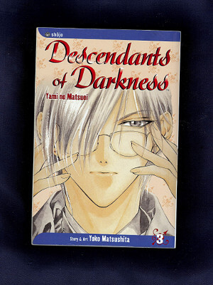 Descendants of Darkness Manga: Vol. 03, The Sword of K