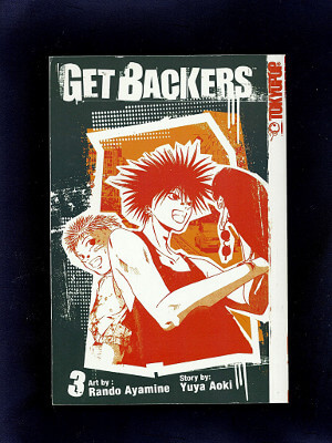 Get Backers Manga: Vol. 03, Givers and Takers