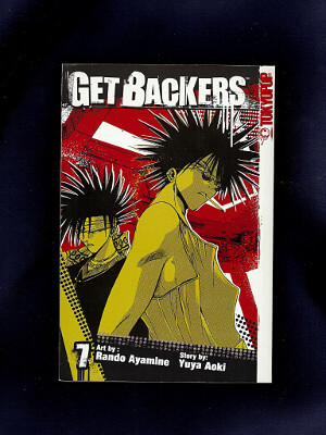 Get Backers Manga: Vol. 07, All Tied Up and Nowhere to Go!