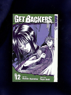 Get Backers Manga: Vol. 12, The Lost Arms of the Goddess