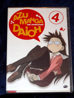 Azumanga Daioh DVD: Vol. 04, Friends!