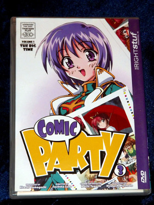 Comic Party DVD: Vol. 03, The Big Time