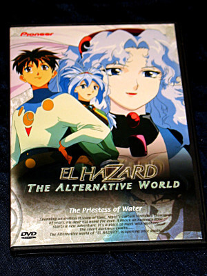 El-Hazard: The Alternative World DVD: Vol. 01, The Priestess of Water (Used)