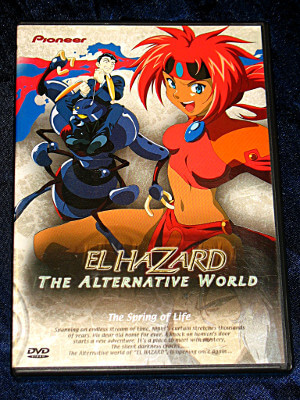 El-Hazard: The Alternative World DVD: Vol. 02, The Spring of Life (Used)
