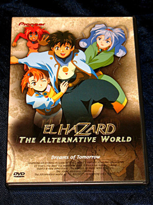 El-Hazard: The Alternative World DVD: Vol. 04, Dreams of Tomorrow (Used)