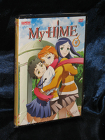 My-HiME DVD: Vol. 07, Love is a Battle