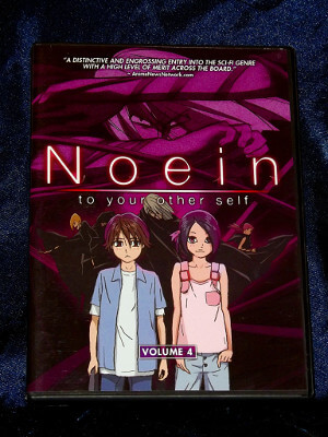 Noein DVD: Vol. 04