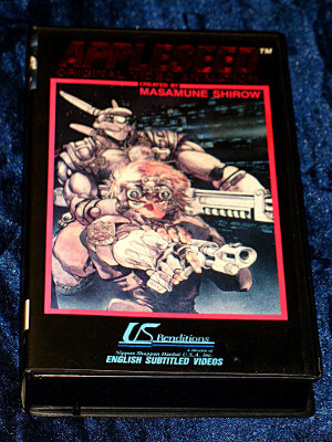 Appleseed VHS Tape: Original Video Animation (Subbed Anime)
