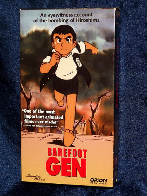 Barefoot Gen VHS Tape: The Movie (Dubbed Anime)