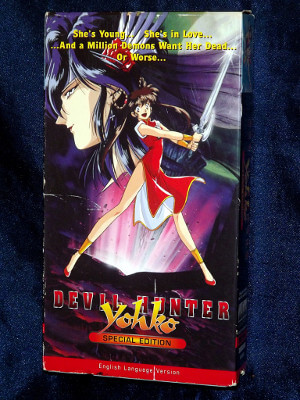 Devil Hunter Yohko VHS Tape: Special Edition (Dubbed Anime)