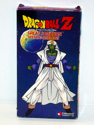 Dragon Ball Z VHS Tape: Episodes 180-182, Great Saiyaman - Opening Ceremony (Dubbed Anime)