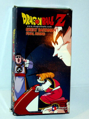 Dragon Ball Z VHS Tape: Episodes 183-185, Great Saiyaman - Final Round (Dubbed Anime)