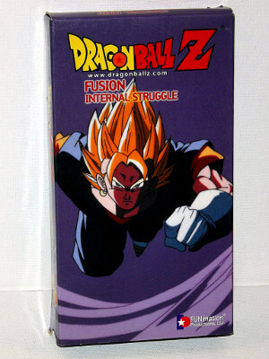 Dragon Ball Z VHS Tape: Episodes 258-260, Fusion - Internal Struggle (Dubbed Anime)