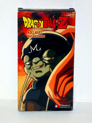 Dragon Ball Z VHS Tape: Episodes 261-263, Kid Buu - Regression (Dubbed Anime)