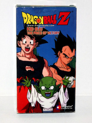 Dragon Ball Z VHS Tape: Episodes 270-272, Kid Buu - The Price of Victory (Dubbed Anime)