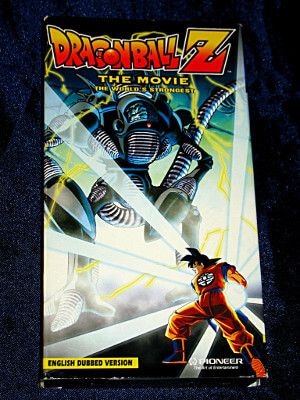 Dragon Ball Z VHS Tape: The World's Strongest (Dubbed)